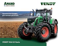 Презентация нового трактора FENDT 936 G3 VARIO
