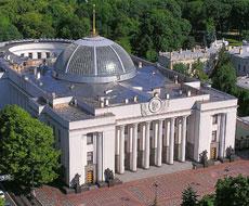 В ВР Украины зарегистрирован законопроект о маркировке пищевых продуктов