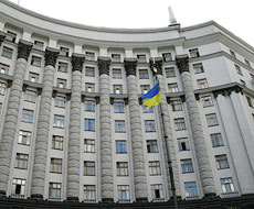 Кабмин Украины предлагает сократить количество отделений АМКУ