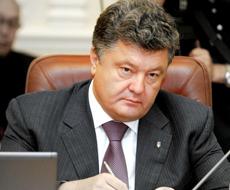 Порошенко підписав закон про приватизацію