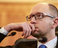 Правительство Украины ушло в отставку