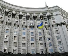 ВР Украины утвердила новый состав Кабмина