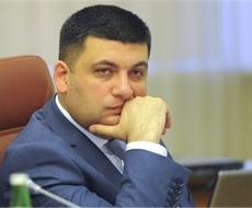 Новоназначенный премьер-министр Украины обещает новые варианты господдержки агросектору