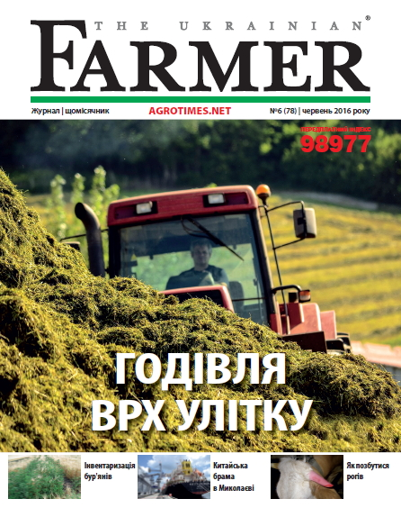 The Ukrainian Farmer