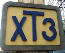 Податківці ігнорують збори кредиторів ХТЗ