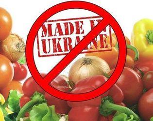 Росія не збирається відміняти продовольче ембарго проти України до кінця 2017 року