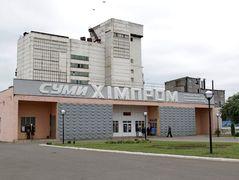 Санація держпідприємства «Сумихімпром» триватиме до кінця 2016 року