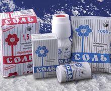 «Артемсіль» видобула у липні 172 тис. тонн солі