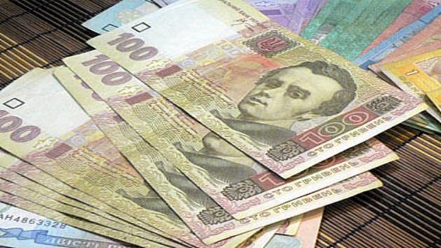 На рахунки ДПЗКУ повернули 34 млн гривень