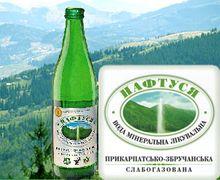 Українські виробники можуть експортувати продукцію із захищеними географічними назвами