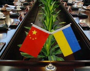 Україна — Китай: чи бути зоні вільної торгівлі?