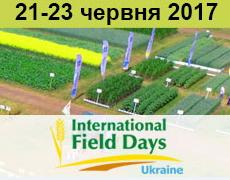 Міжнародні дні поля в Україні 2017