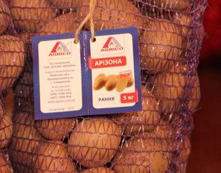 «Агріко Україна» отримав грант для створення Центру фасування картоплі