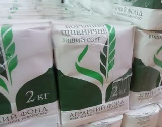 Борошно від «Аграрного фонду» постачатиметься до Південної Америки