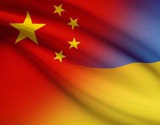 ДПЗКУ обговорили в Пекіні двосторонню співпрацю с китайськими партнерами
