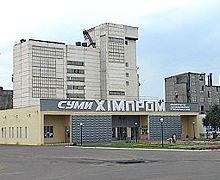«Сумихімпром» у січні-вересні зменшив виробництво майже на 20%