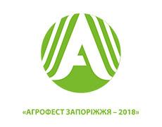 Виставка «Агрофест Запоріжжя»