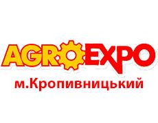 Виставка «АгроЕкспо-2018»