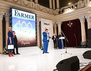 «Аграрна Еліта України»: названо імена 100 найуспішніших компаній агросектора