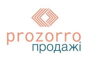 Перші електронні земельні аукціони на платформі ProZorro.Продажі відбудуться вже восени