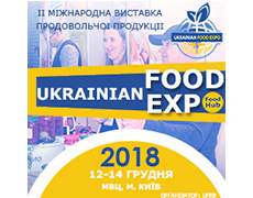 Виставка «Ukrainian Food Expo»