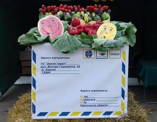 На Херсонщині «Овочева пошта» доставляє свіжі фрукти й овочі
