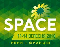 Виставка «SPACE - 2018»