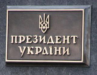 Президент підписав закон про експортний ПДВ на олійні