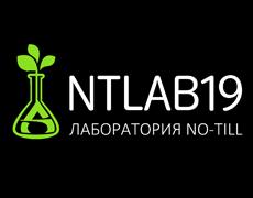 Конференція «Лабораторія no-till - NTLAB19»