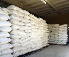 Жданівський цукровий завод завершив виробничий сезон