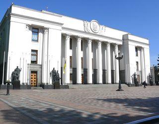 Парламент підтвердив продовження мораторію на продаж сільгоспземель