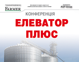Потужності зі зберігання зерна в Україні становлять 78,3 млн тонн