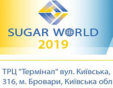 Конгрес «Sugar World 2019»