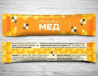 «Меди Межиріччя» випускатимуть мед у стіках