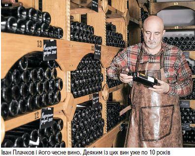 Дипломатія вина