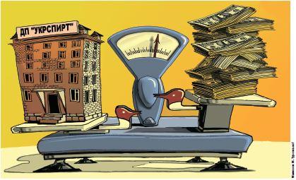 Ефемерна приватизація