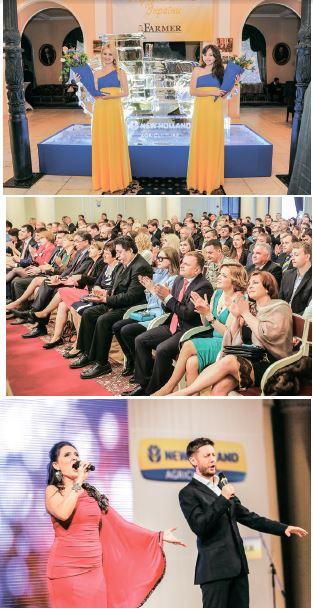 Аграрна Еліта України — наші лідери та досягнення