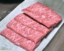 Елітна яловичина