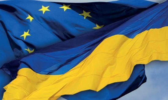 Законодавчі вимоги ЄС