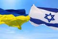 Україна та Ізраїль підписали меморандум про співпрацю в аграрній сфері