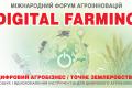 Роботу агрономічної служби можна спростити завдяки оцифруванню процесів