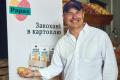«Агріко Україна» виводить на ринок кулінарні сорти картоплі під брендом Papas