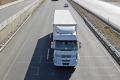 В Україні встановлюють перші майданчики для автоматичного зважування вантажівок у русі