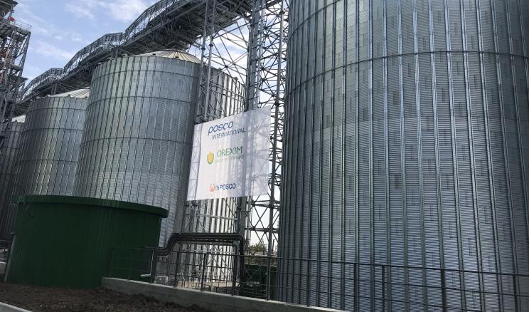 Корейська Posco відкрила зерновий термінал у Миколаївському порту