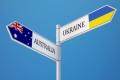 «Завод Кобзаренка» експортує агротехніку власного виробництва до Австралії