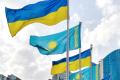Україна й Казахстан домовились про посилення економічної співпраці