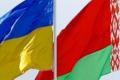 Україна і Білорусь домовились поглиблювати торговельно-економічну співпрацю в агросфері