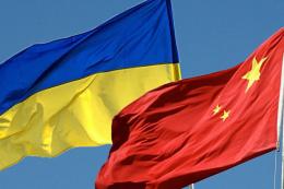 Україна та Китай мають намір посилювати торгово-економічну співпрацю