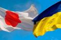 Україна посилить економічну співпрацю з Японією, в тому числі в аграрній сфері