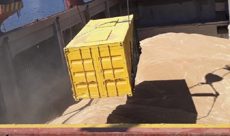 «АП-Груп» завантажила судно пшеницею з рекордною швидкістю